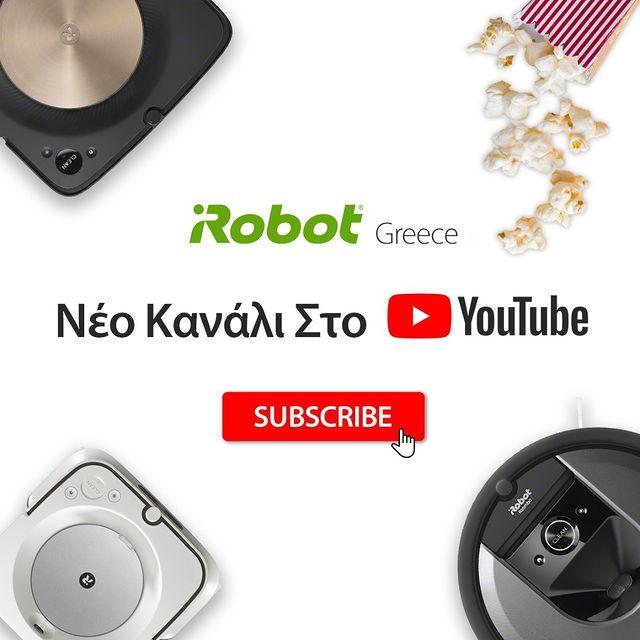 Κάντε σήμερα Subscribe στη νέα εποχή καθαριότητας που φέρνει η iRobot στην Ελλάδα. Ανακαλύψτε την ιστορία της iRobot και γνωρίστε τις νέες ρομποτικές σκούπες Roomba και ρομποτικές σφουγγαρίστρες Braava. Οι βοηθοί σας για ένα καθαρότερο σπίτι! #irobot #irobotgreece #irobotgr #roomba