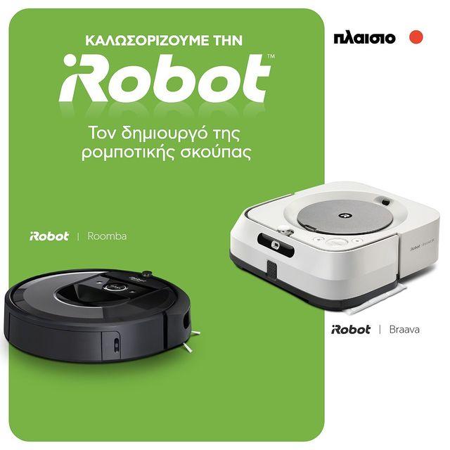 Καλωσορίζουμε το @plaisioofficial  H Πλαίσιο Computers εντάσσεται στο επίσημο δίκτυο των διανομέων της iRobot και θα διαθέτει στην ελληνική αγορά τόσο τις βραβευμένες σκούπες ρομπότ Roomba®, όσο και τις σφουγγαρίστρες ρομπότ Braava®. Η Πλαίσιο Computers θα παρέχει επίσης τα γνήσια ανταλλακτικά της iRobot για τις δυο παραπάνω οικογένειες προϊόντων.